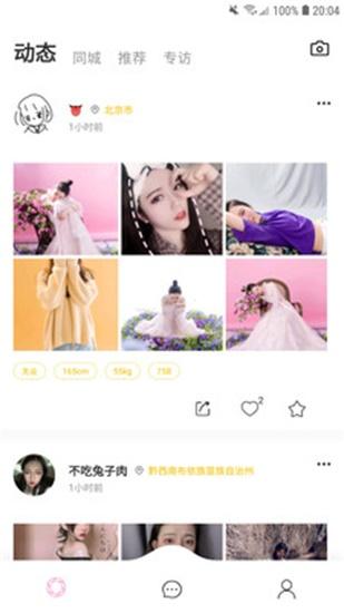 麻豆传媒app免费版下载