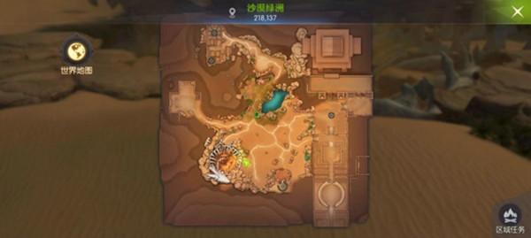 龙之谷2手游野外首领的刷新时间和位置介绍