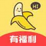 香蕉视频污app最新版