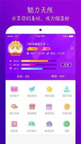 榴莲视频18禁版污app下载