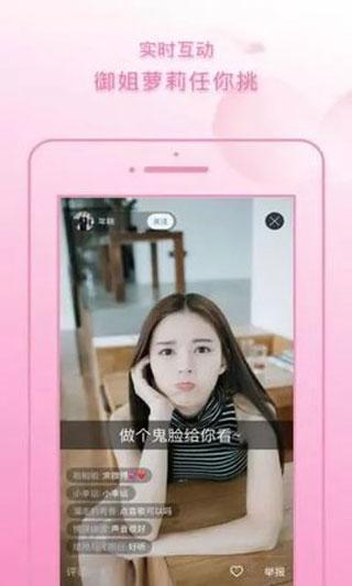 粉色视频免费版高清全视频下载