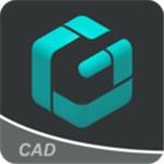 CAD看图王免费版
