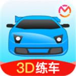 驾考宝典3D练车破解版