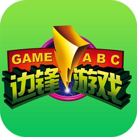 game_phoenixlobby