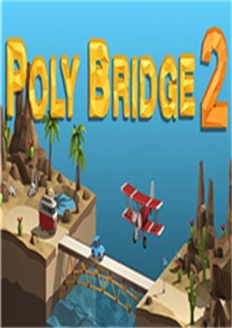 桥梁建造师2中文版