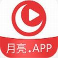 月亮视频app永久免费