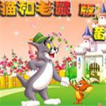 猫和老鼠黄金矿工app破解版
