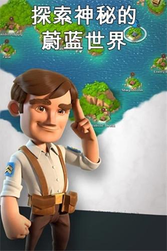 海岛奇兵中文版下载
