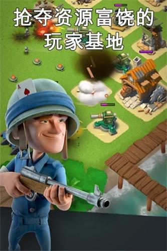 海岛奇兵中文版