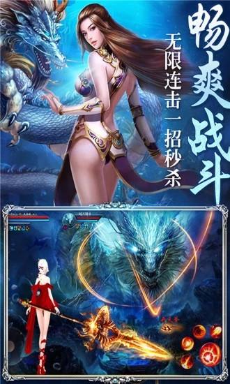 神仙与妖怪官方破解版
