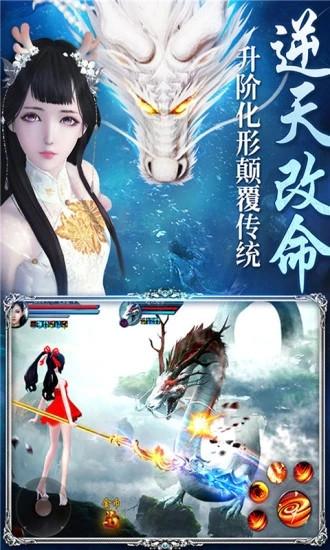 神仙与妖怪官方最新版