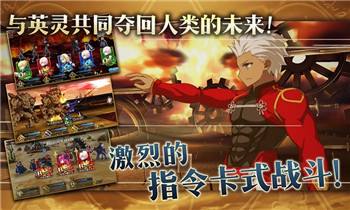 Fate/GrandOrde手游官方最新版