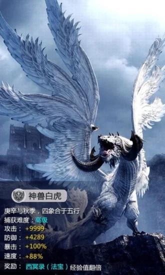 大侠II:修炼爱情仙缘破解版最新版