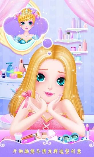 甜心公主美发屋手游正版