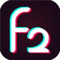 富二代f2抖音app官网二维码