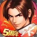 拳皇98 终极之战手游正版