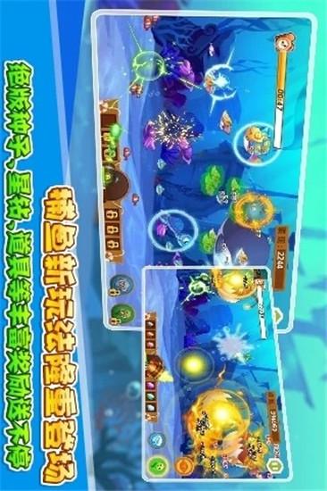 QQ农场-捕鱼时光手游官方最新版
