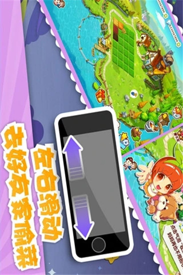 QQ农场-捕鱼时光手游官方免费版本