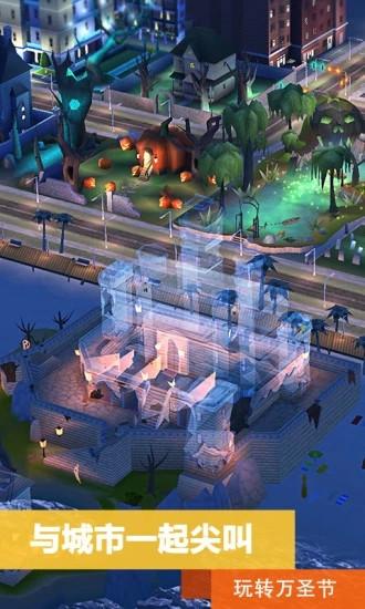 模拟城市我是市长手游破解版破解版