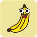 香蕉成版人视频app破解版