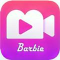 芭比视频app破解版最新版