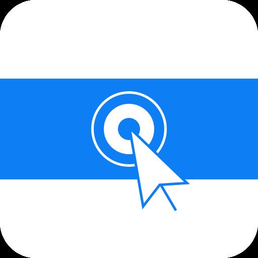 连点器app