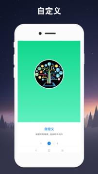 连点器app下载