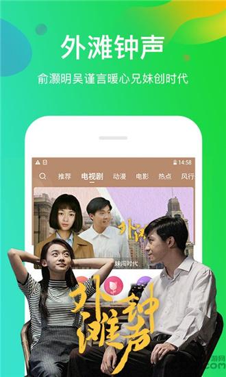 青青草视频安卓版下载