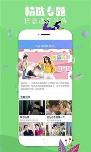 欲帝社精品导航app