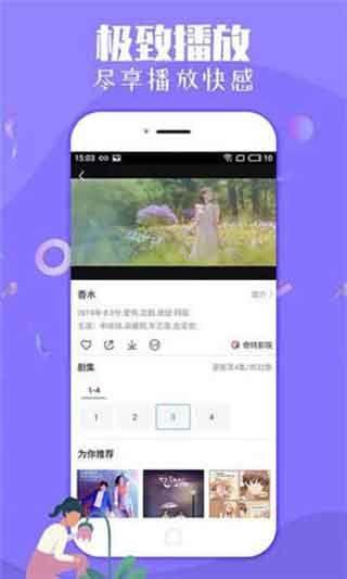 欲帝社精品导航app下载