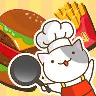 猫的汉堡屋app