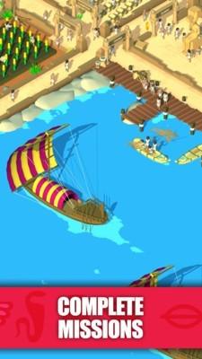 埃及模拟器手游版免费下载