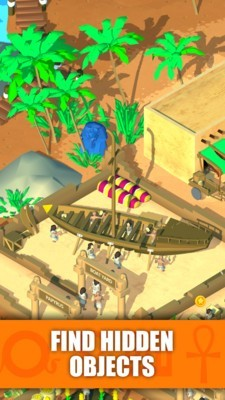 埃及模拟器手游版下载