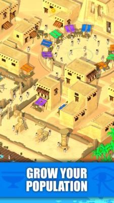 埃及模拟器手游版
