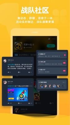 YoTok最新版免费下载