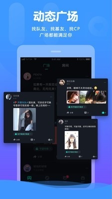 YoTok最新版下载