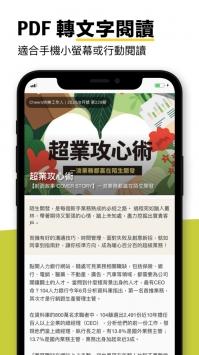 Kono电子杂志官方版