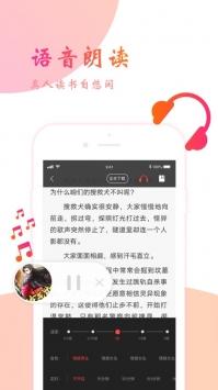 阅友小说ios版免费下载