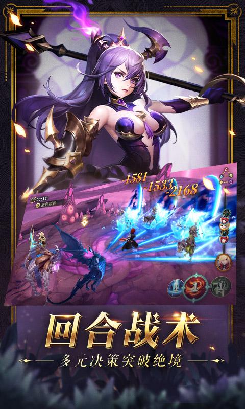 幻世录最新版免费下载