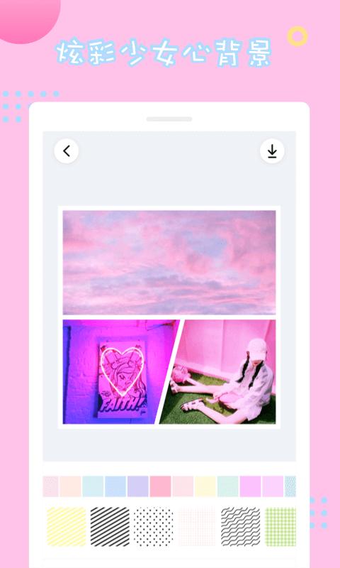 情侣拼图最新版免费下载