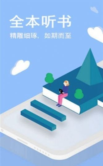 第三中文网安卓版