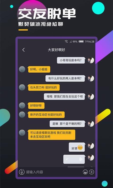 百变大侦探最新版官方下载