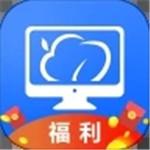 云电脑安卓版