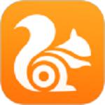 UC浏览器安卓app