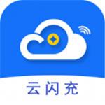 云闪充手机版下载