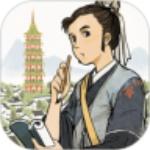 江南百景图手机app
