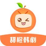 甜橙韩剧最新版
