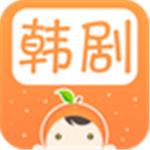 甜橙韩剧安卓版