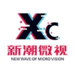 新潮微视app最新版