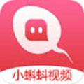 小蝌蚪app无限观看污免费安卓版
